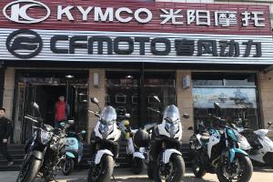 山东滨州天赐铁骑机车文化有限公司